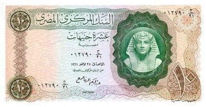 moeda egito